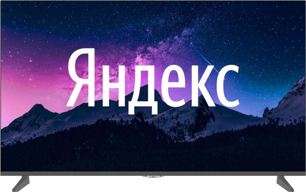 Аренда телевизора 55